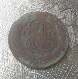 5 копеек 1766 год СМ