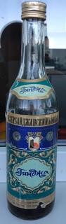 5 бутылок коллекционного советского коньяка