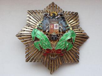 Испанский Орден Африки