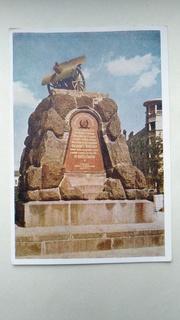 """Фото. Т. Бакмана. """" Київ Пам'ятник Січневого  повстання"""" 1954 рік."""