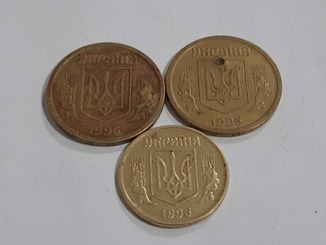 50 копеек 1996г. 1 шт. 1 гривня 1996г. 2 штуки