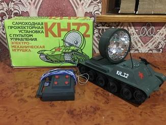 Самоходная прожекторная установка КН-72