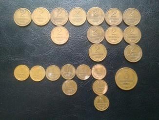 Монеты СССР 1,2,3 копейки
