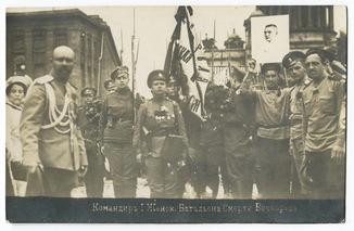 Командир 1-го Женского Батальона Смерти М. Бочкарева во главе батальона.