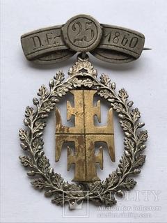 Знак частной работы - 25 лет спортивного клуба Мюнхен 1860 г.
