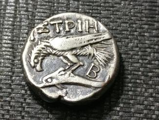 Истрия, серебро