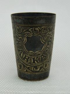 Серебряная стопка 84*, Кавказъ.