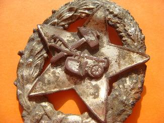 Знак красного командира (Краскома)