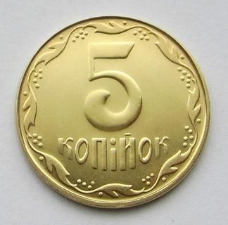 5 копійок 2012 на заготовці 50к