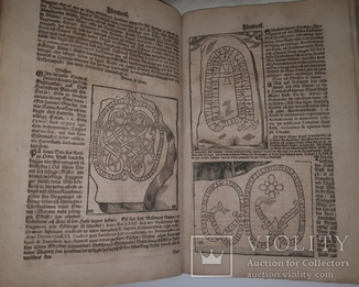 1687 Вестерготский закон - закон Готланда