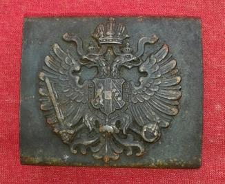 Австро - Угорська пряжка з накладним орлом ( ПСВ )