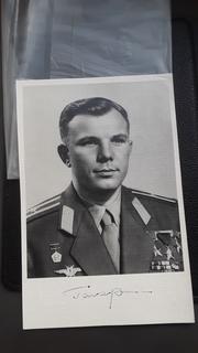 Юрий Гагарин 22 съезд КПСС, подарен Генералу Головоченко Г.И.