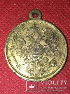 Медаль за усмирение польского мятежа 1863-1864 год
