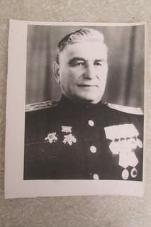 Документы пограничника - офицера НКВД .