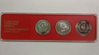 Набор рублей СССР (40 лет победы, Фестиваль, Год мира), пруф, оригинальная коробка