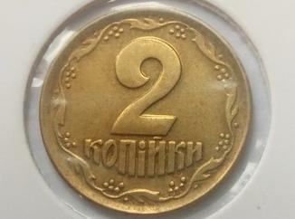 2 копійки 1994 латунь
