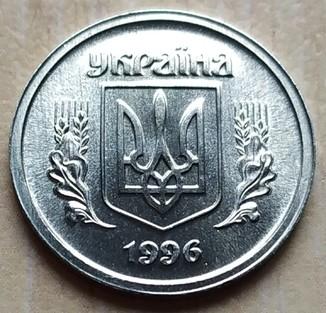 2 копейки 1996 года алюминий с годового набора