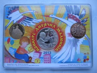 Набiр ''Монети України'' Номiналом 1 Гривня, 2013 Року.