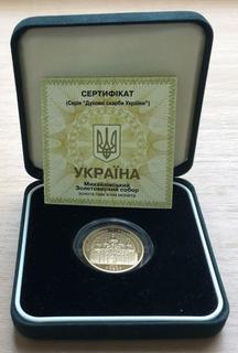 100 гривень 1998 рік. Михайлівський собор. Золото 15,55 грам. Банківський стан