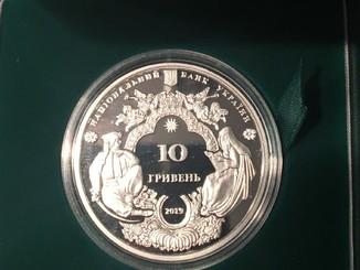 10 гривень 2019 Мгарський Спасо-Преображенський монастир
