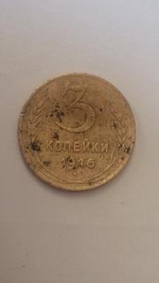 3 копейки 1946 перепутка 20к