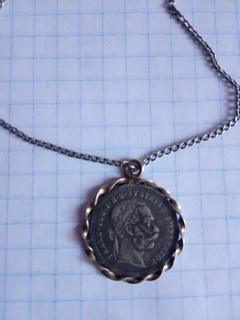 Кулон     Франц Йосиф I (монета 1872 р.) в золотій оправі та срібним ланцюжком.