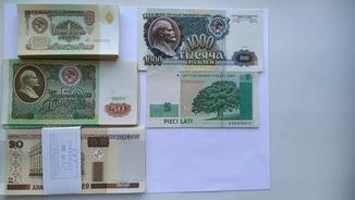 Банкноты разные 168 штук.