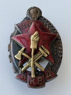 Пожарник НКВД