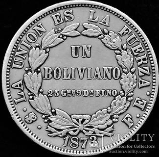 1 болівіано 1873 року, республіка Болівія
