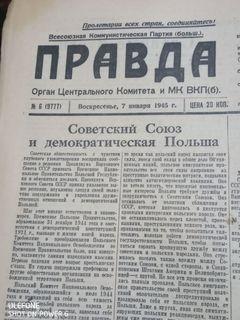 """30 номеров газеты """"Правда"""" 1945 год"""