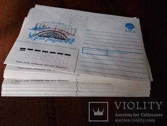 Почтовые конверты 1991 года к дню радио, 22 штуки