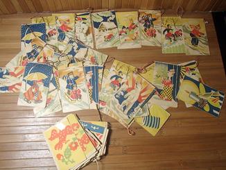 Флажки на ёлку 1939 год 58 штук Декалькомания