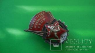 ГТО СССР 2-й ступени № А-18783 (серебро)
