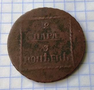 Молдавия и Валахия 2 пара 3 копейки 1773