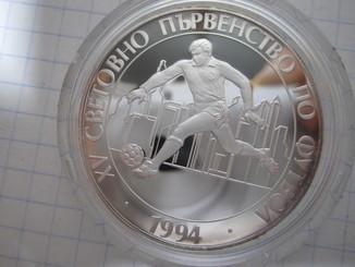 Болгария 100 Лева 1993 Ag-925.