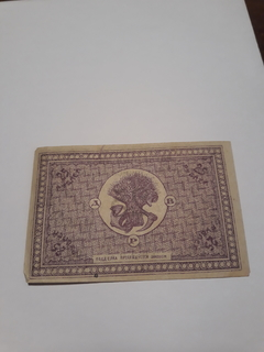 25 рублей 1920 года