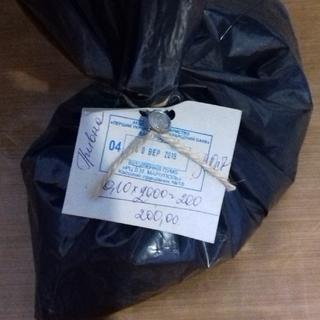 Банковский мешок, 10 коп 2000шт
