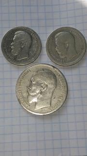 1 рубль и 2 монеты по 50 копеек