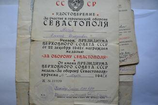 Документ к медали за оборону Севастополя + другое.