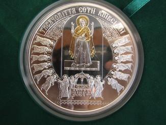 50 Гривен 2011г, серебро 999 пр , 500 гp