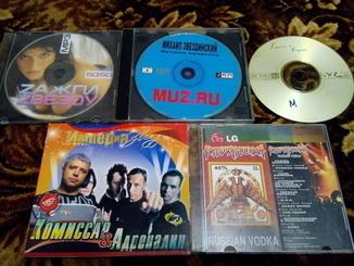 Диски Музыка 4 (5 дисков)