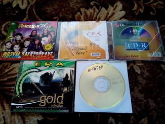 Диски Музыка 11 (5 дисков)