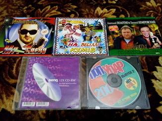 Диски Музыка 6 (5 дисков)