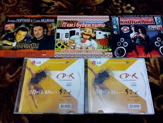 Диски Музыка 7 (5 дисков)