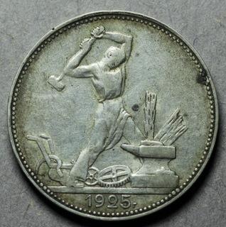 50 копеек 1925  Гурт 50 копеек 1924 года