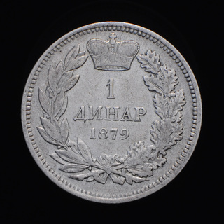 1 Динар 1879 Милан Обренович, Сербия