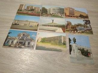Осени, черкассы открытки