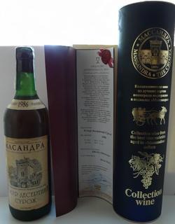 Коллекционное вино Кокур Десертный Сурож 1986г.