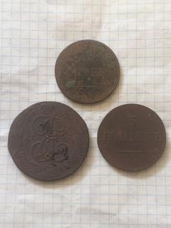5 копеек 1839 года,1763 года,1836 года одним лотом
