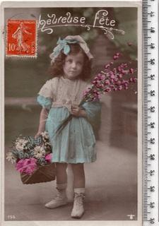 Старинная открытка. 1908 годa. Фэнтези, дети.